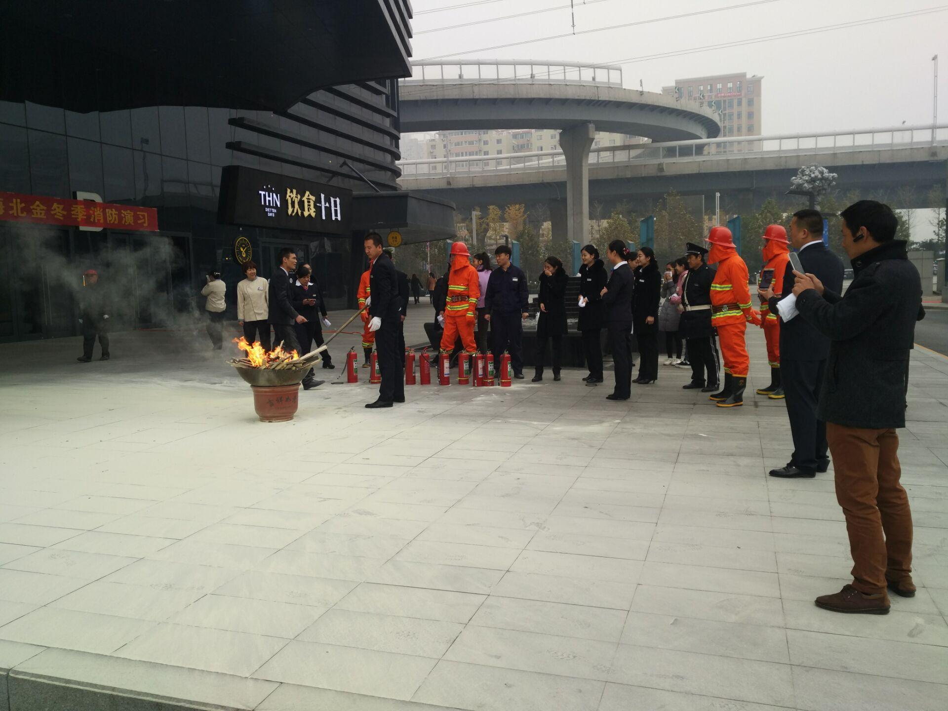 冬季消防演习