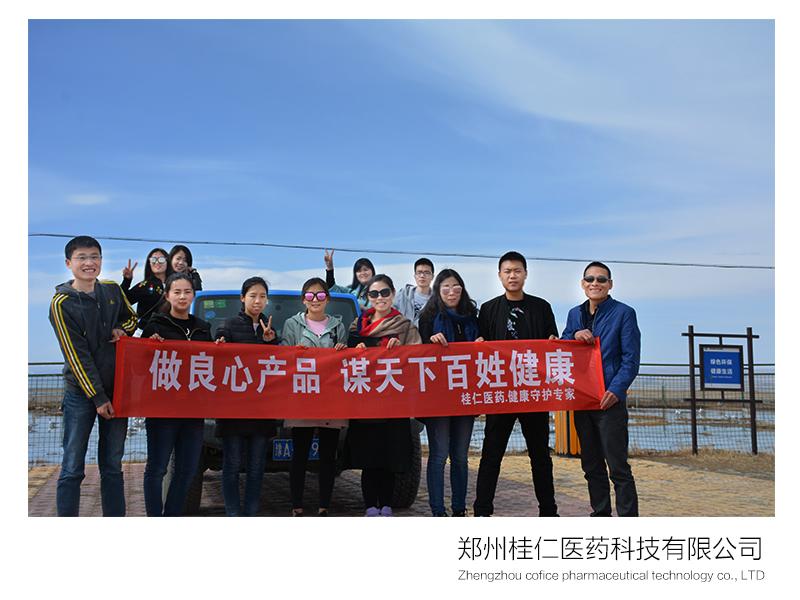 桂仁硒片青海湖旅游