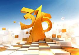 今年3.15消费者权益保护日