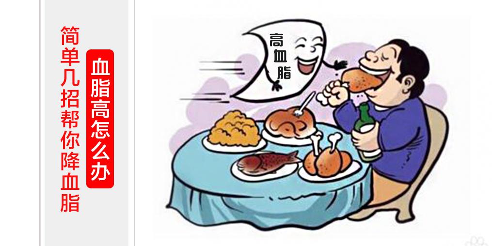 高血脂补硒可以吃哪些含硒的食物?
