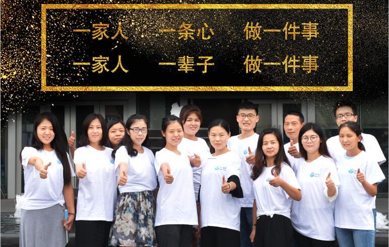 桂仁医药2018企业员工拓展训练详情通知