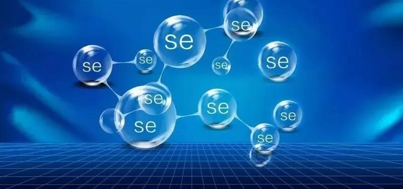 硒元素在人体内是如何运作的?