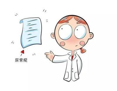 维生素C和尿常规的非同寻常关系